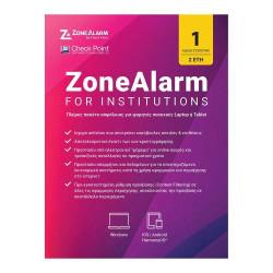Antivirus ZoneAlarm Extreme Security για 1 Συσκευή, 2 Χρόνια